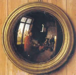 espejoconvexo